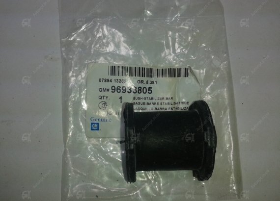 96933805 GENERAL MOTORS Втулка (подушка) стабилизатора заднего Лачетти седан (GM)