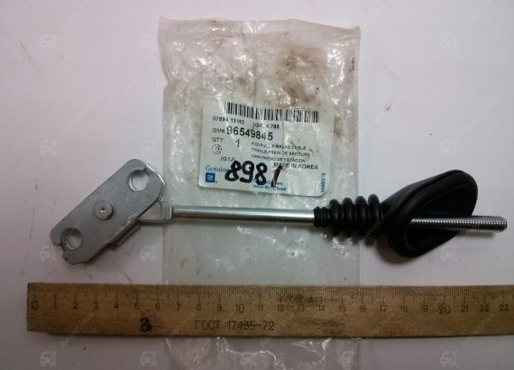 96549845 GENERAL MOTORS Трос ручника Лачетти центральный короткий (GM)