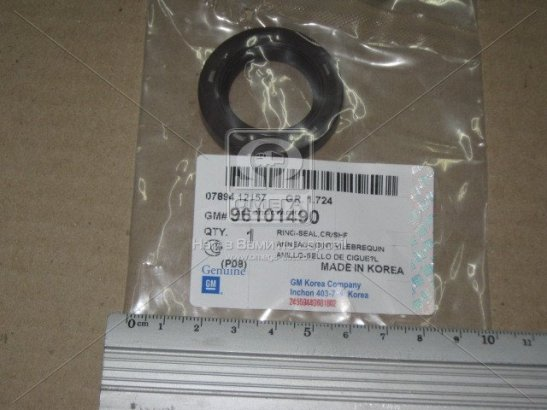 96101490 GENERAL MOTORS Сальник коленвала передний Нексия 1,5 DOHC (GM)