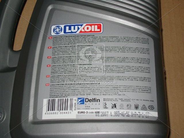 масло люксе 2т для лодочных моторов